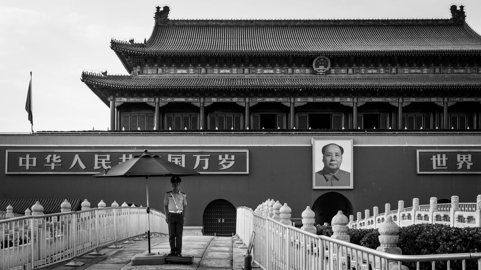 The Tiananmen square and its huge portrait of Chairman Mao