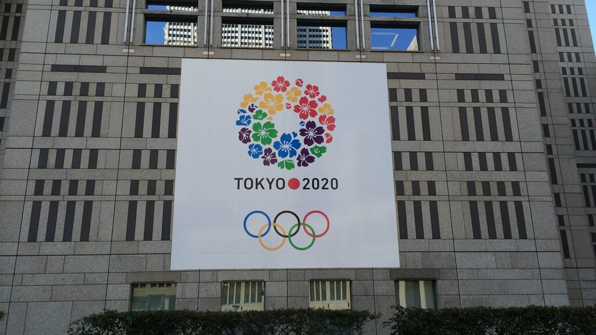 Tokyo Olympic Banner