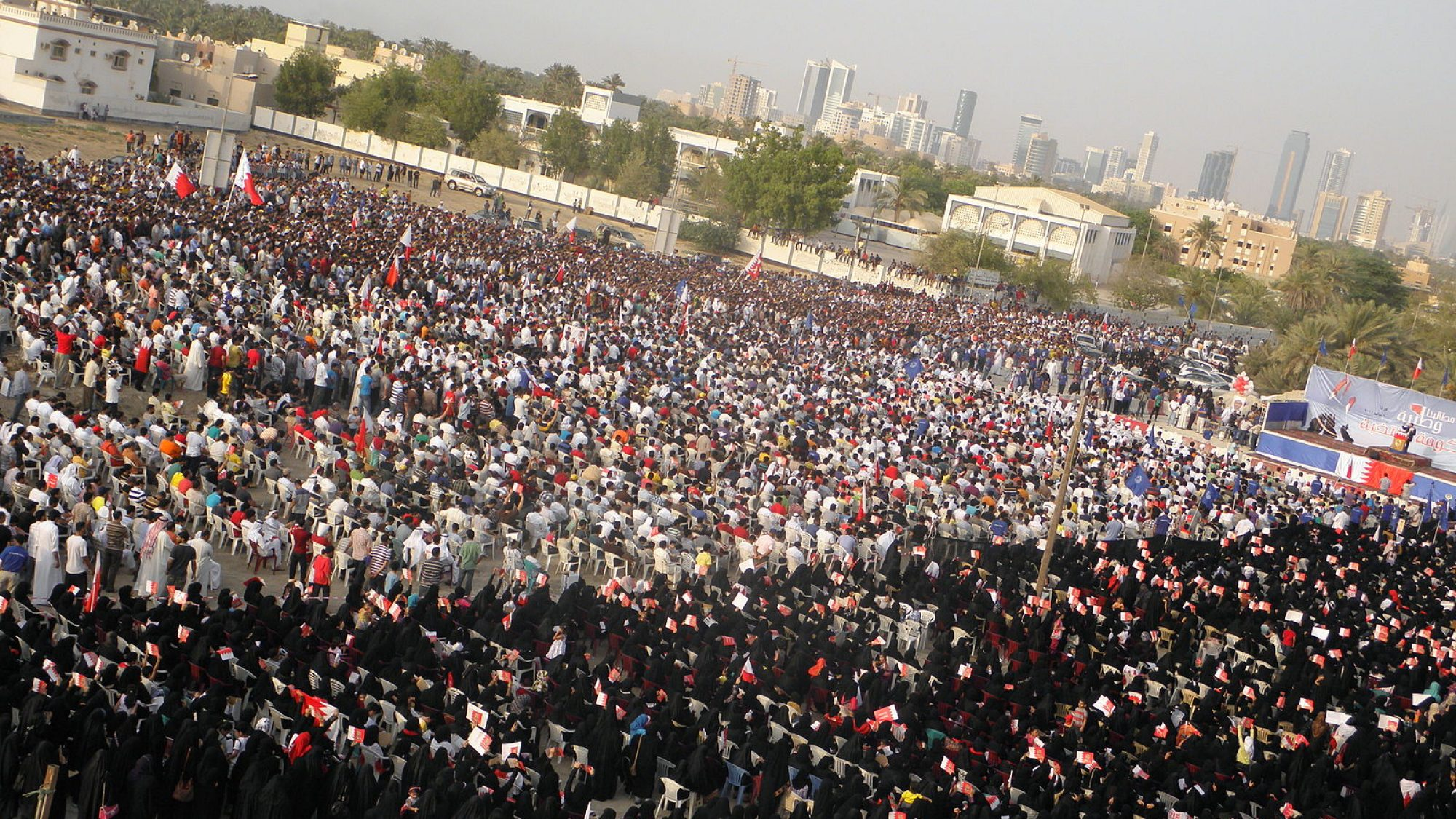 Protestors gather to demand a democratic government in Bahrain, 2011